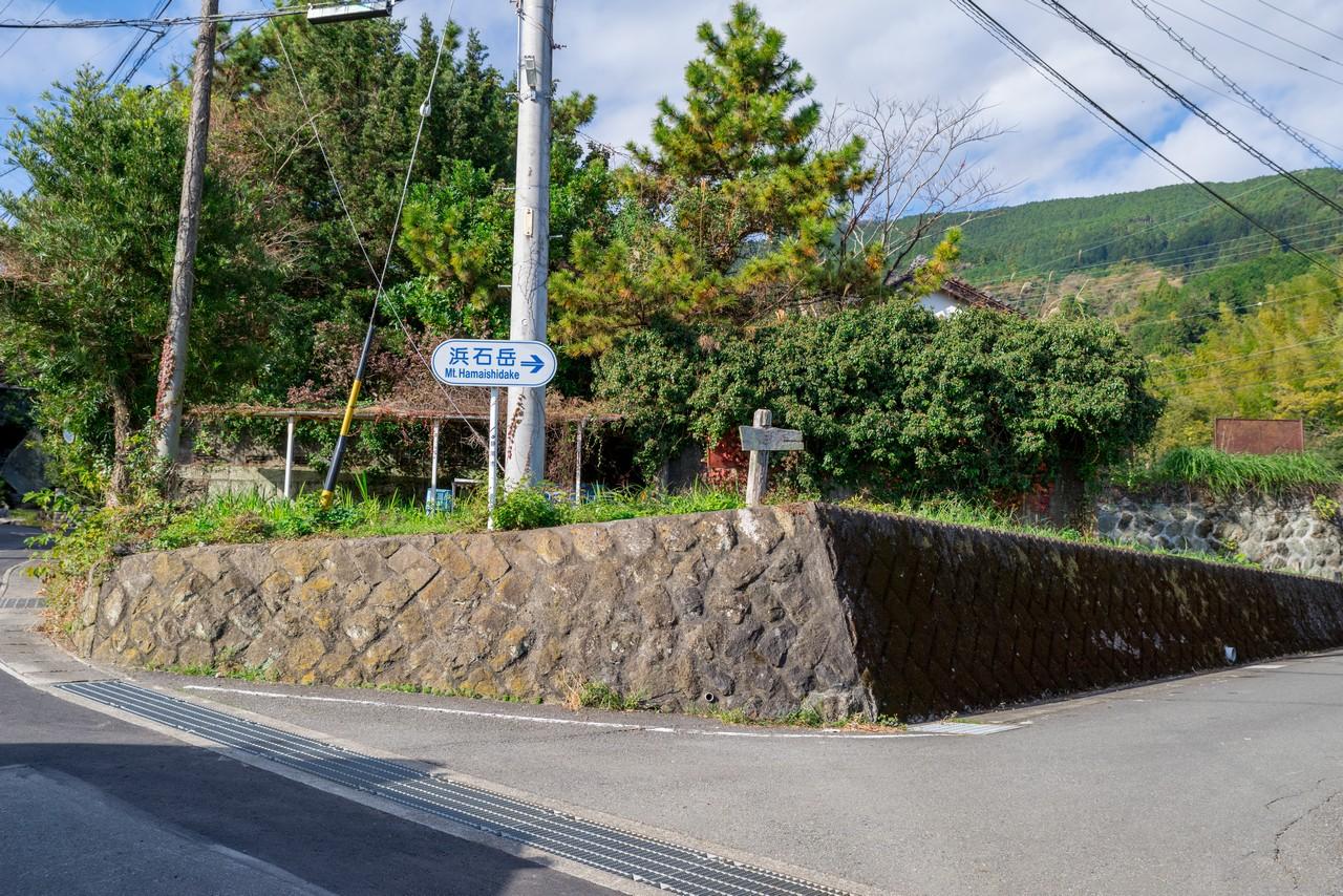 201129浜石岳-030