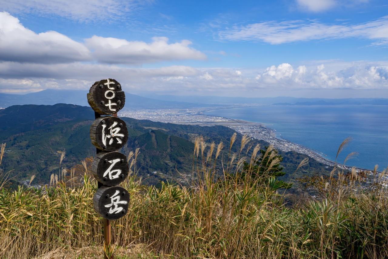 201129浜石岳-059