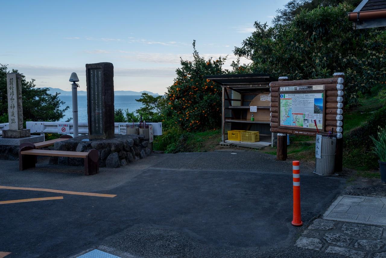201129浜石岳-085