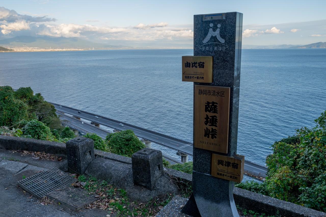 201129浜石岳-090