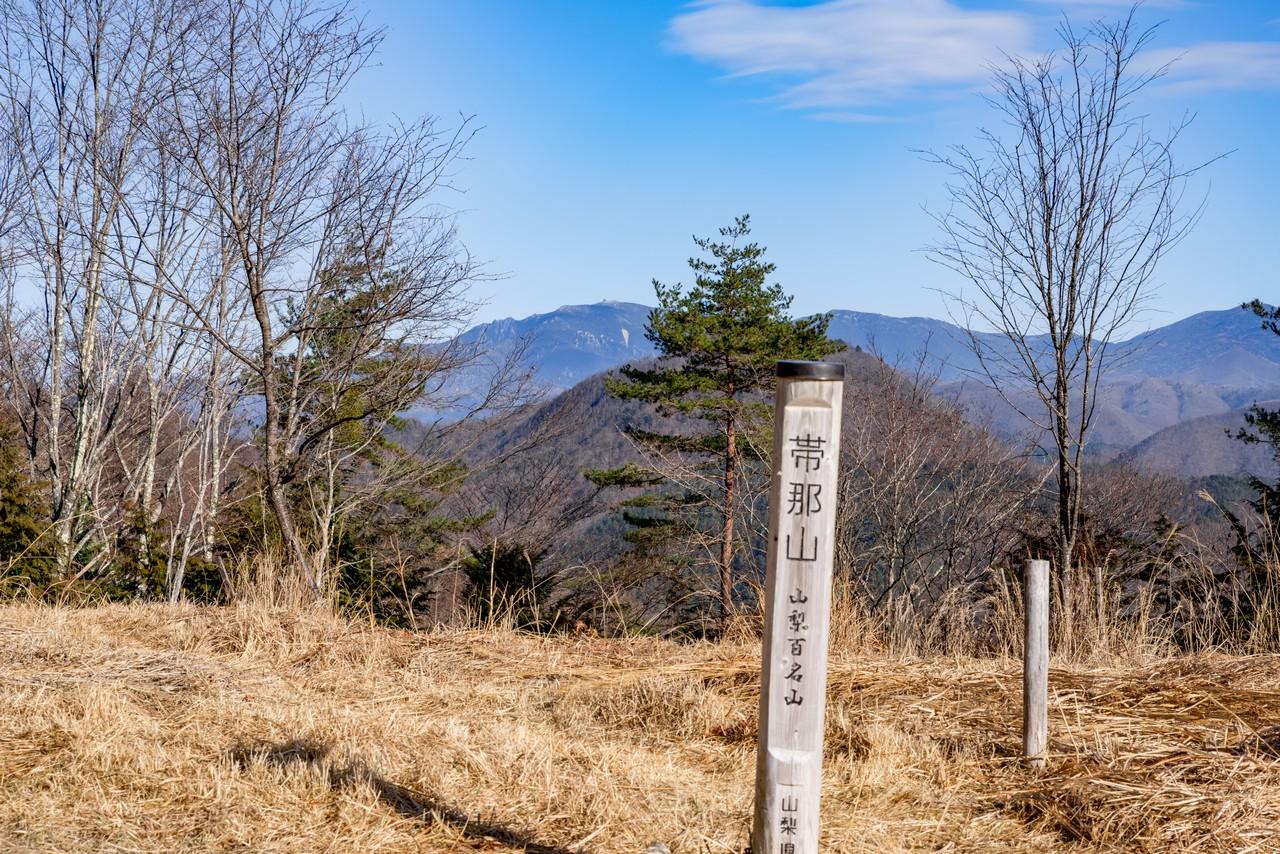 帯那山の山頂標識