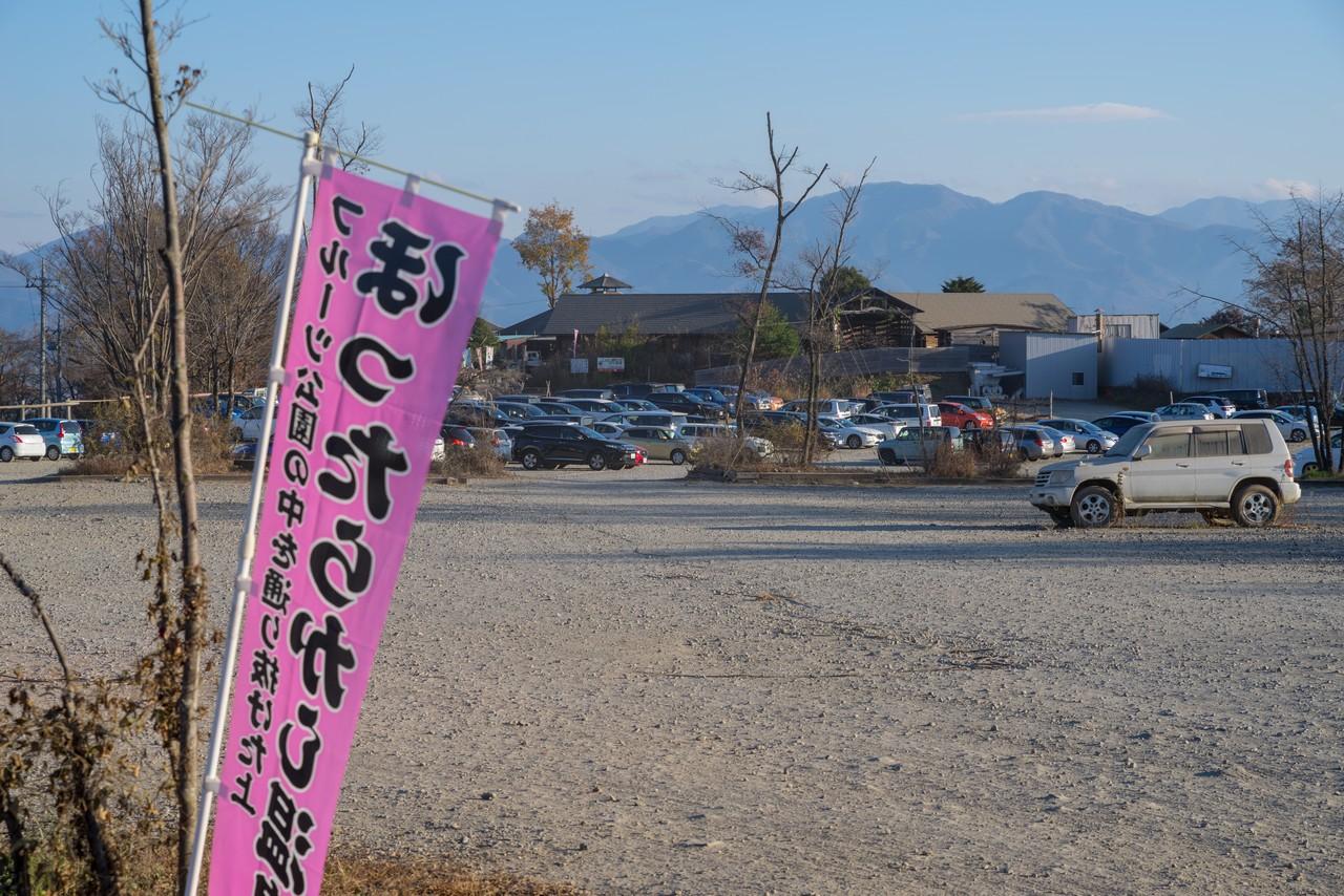 201206帯那山-092