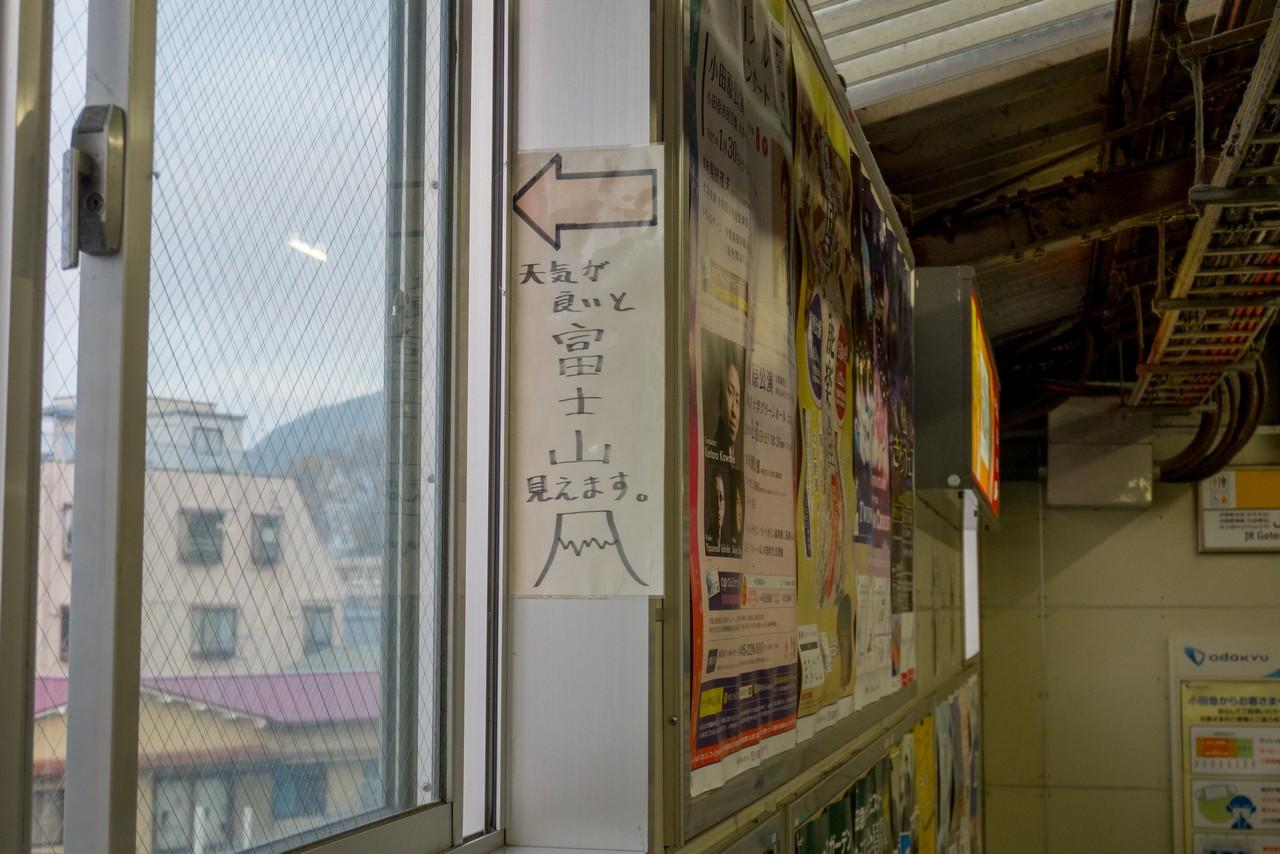 新松田駅の跨線橋の窓