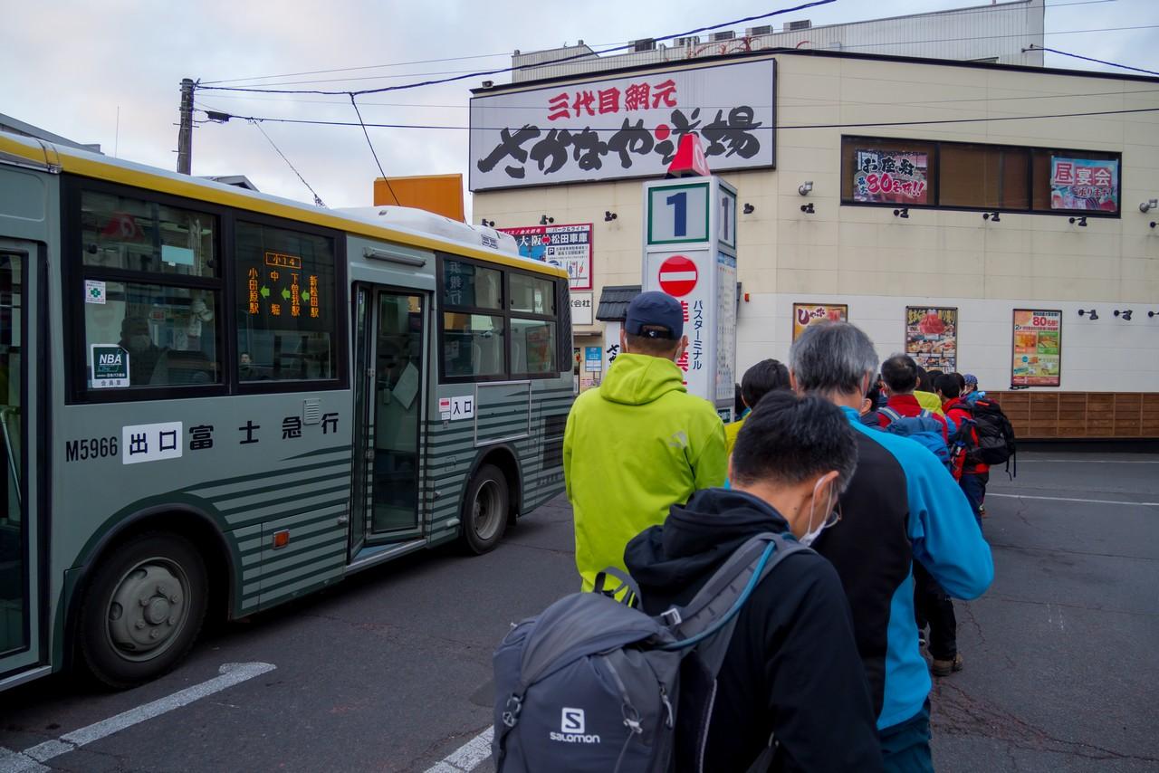 201213高指山-011