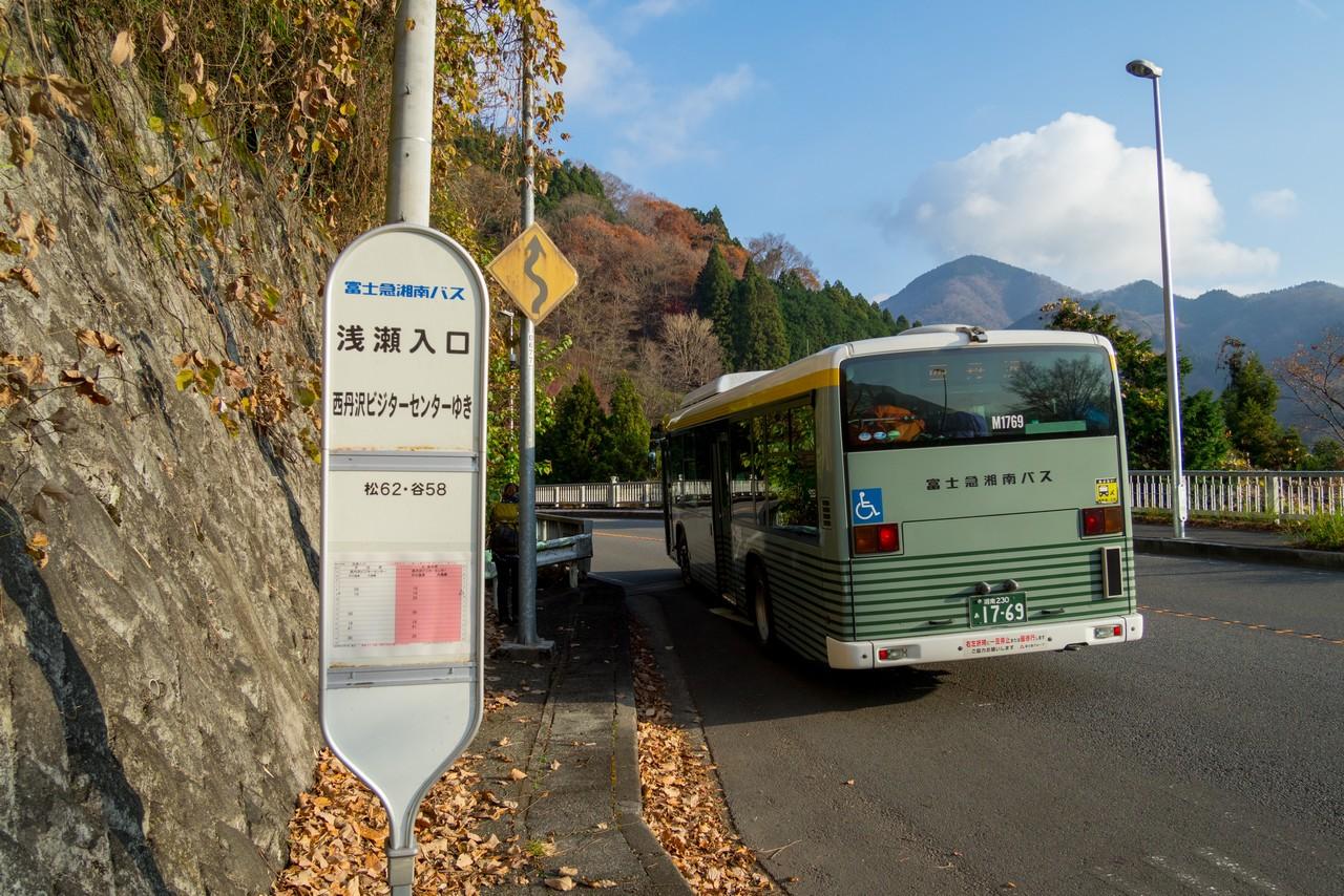 浅瀬入口バス停