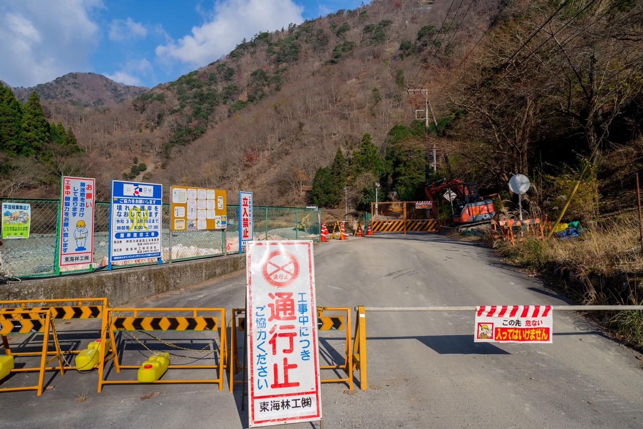 201213高指山-031