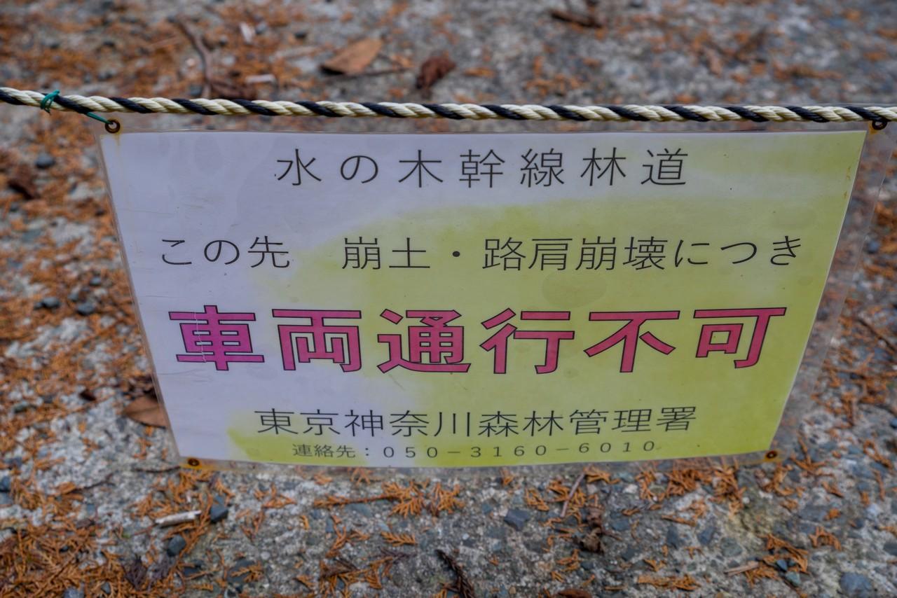 201213高指山-047