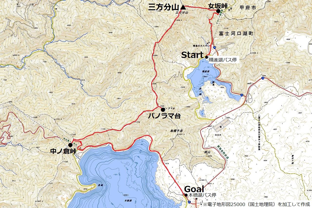 201220三方分山-map