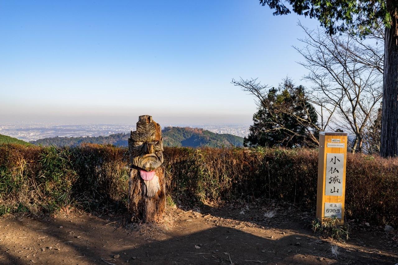 小仏城山の山頂標識