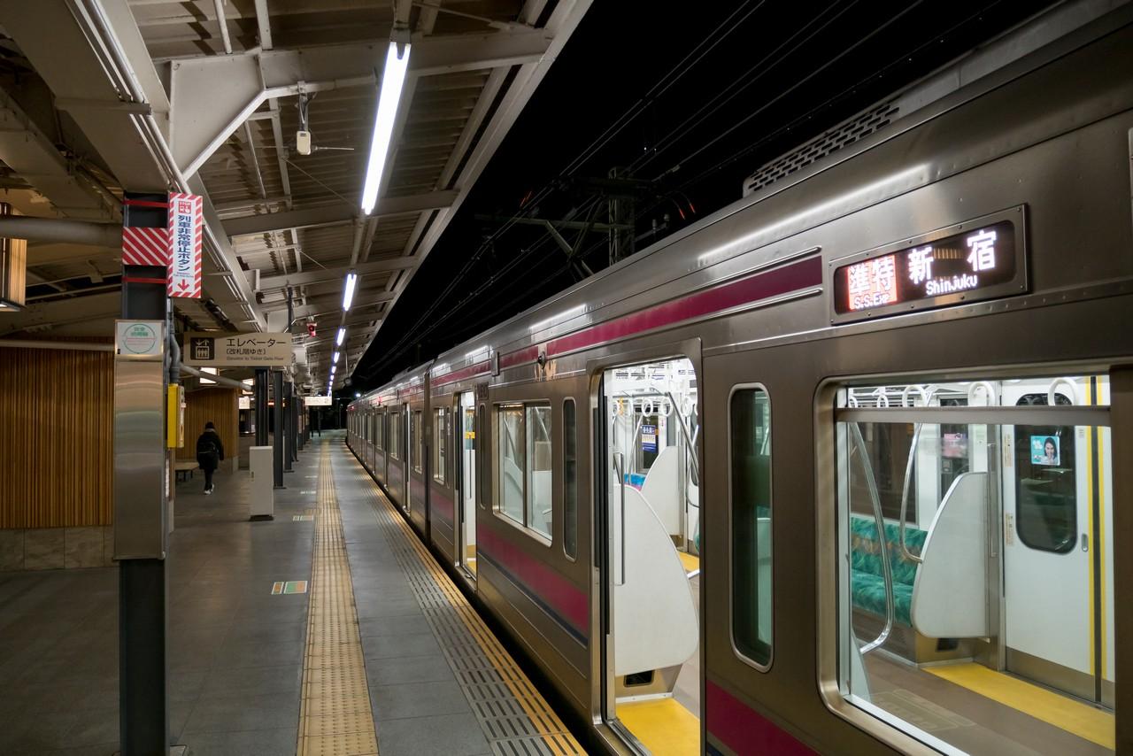 高尾山口駅のホーム