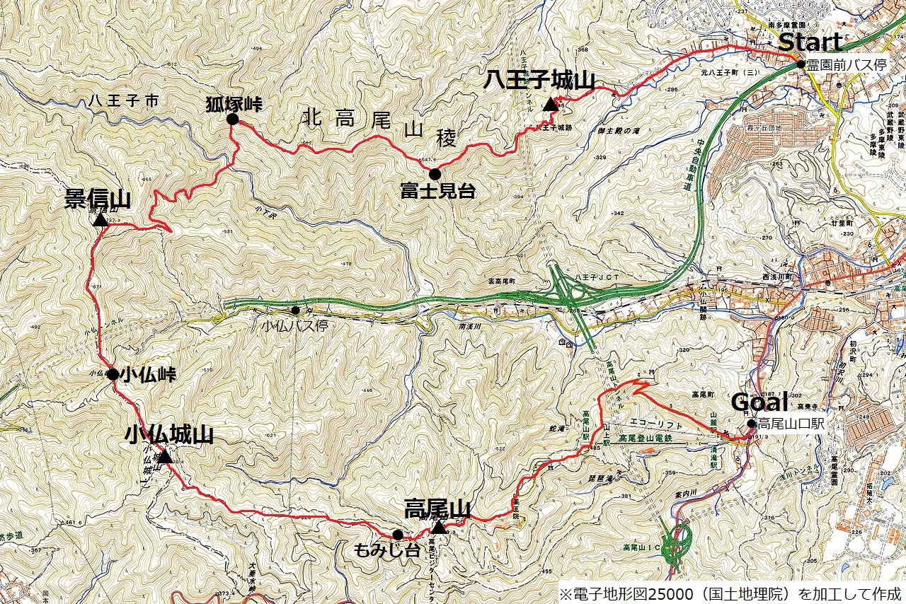 201223北高尾山稜-map