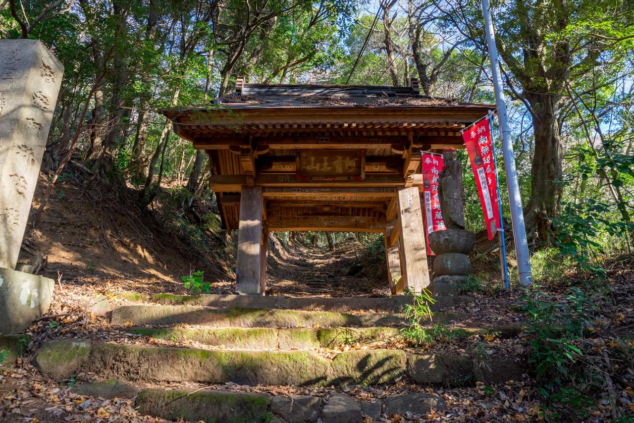 箱根 阿弥陀寺の山門