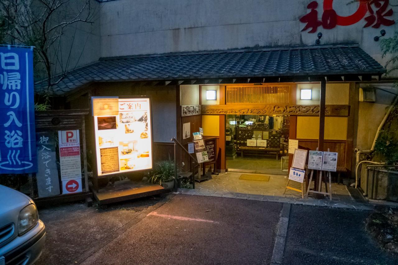 201226明神ヶ岳-084