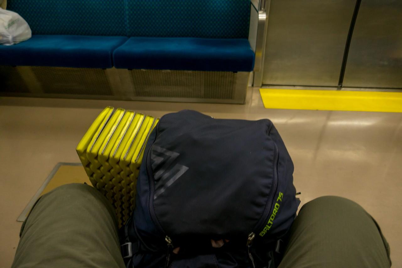 210101竜ヶ岳-006