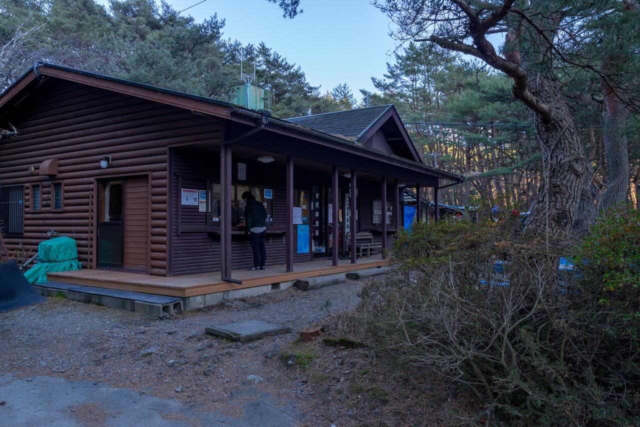 210101竜ヶ岳-020