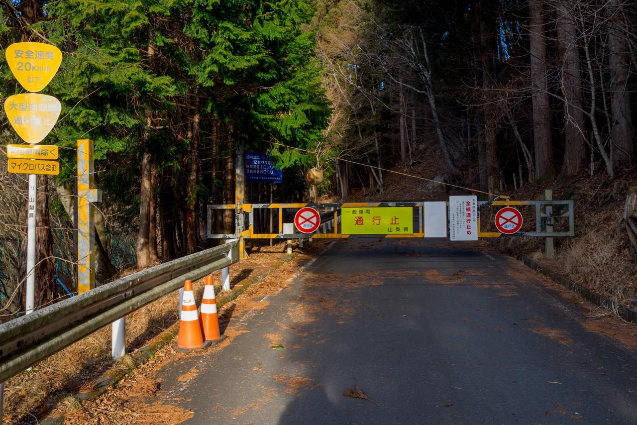 林道真木小金沢線のゲート