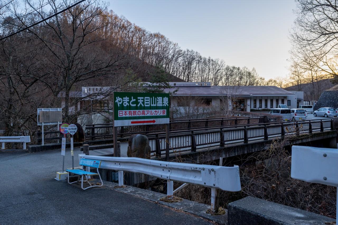 210104牛奥ノ雁ヶ腹摺山-093