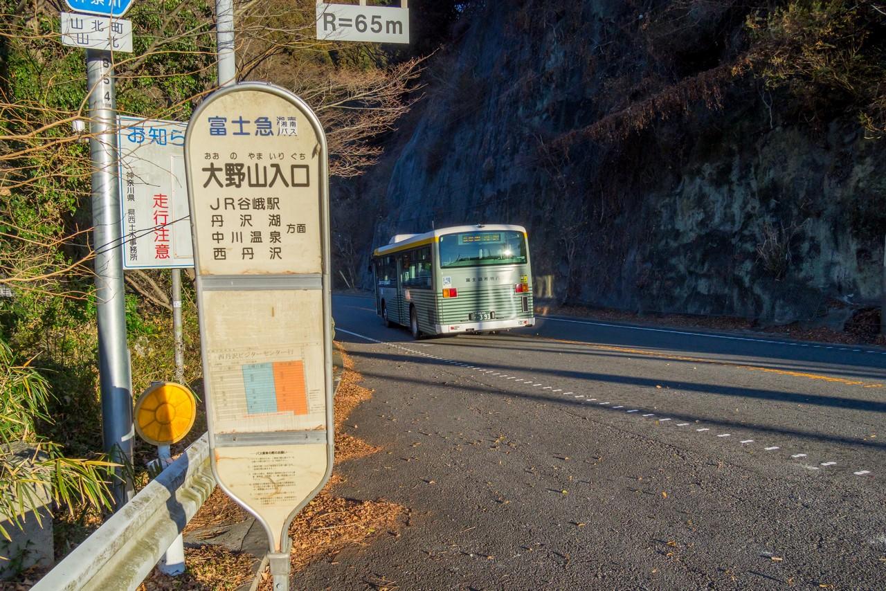 大野山入口バス停