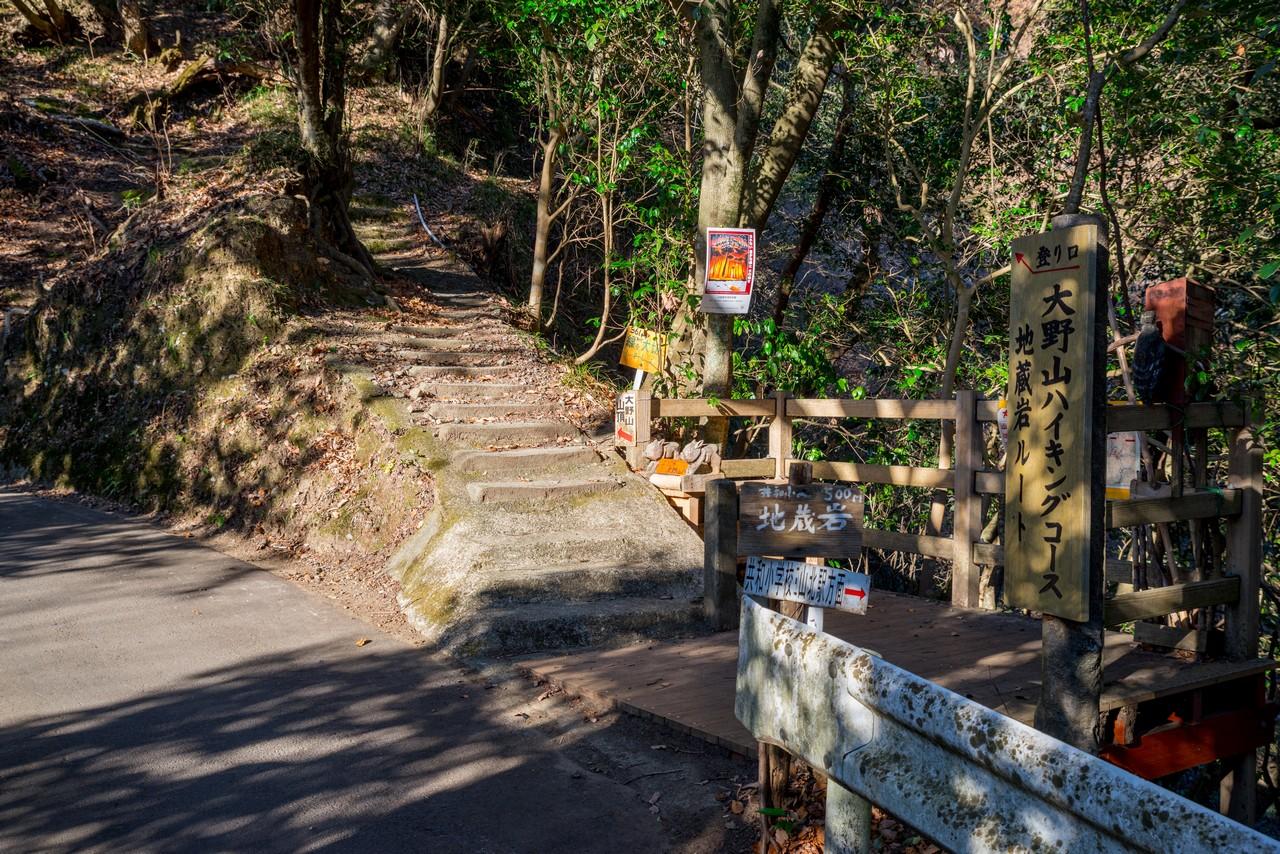 大野山 地蔵岩コース登山口