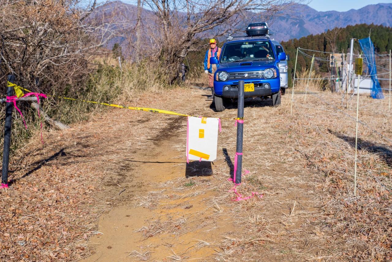 大野山 地蔵岩コースの通行止地点