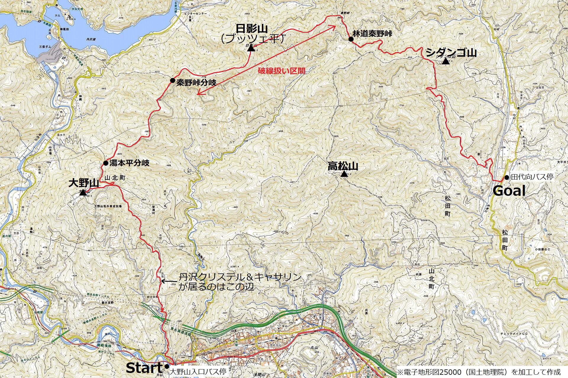 210109日影山-map