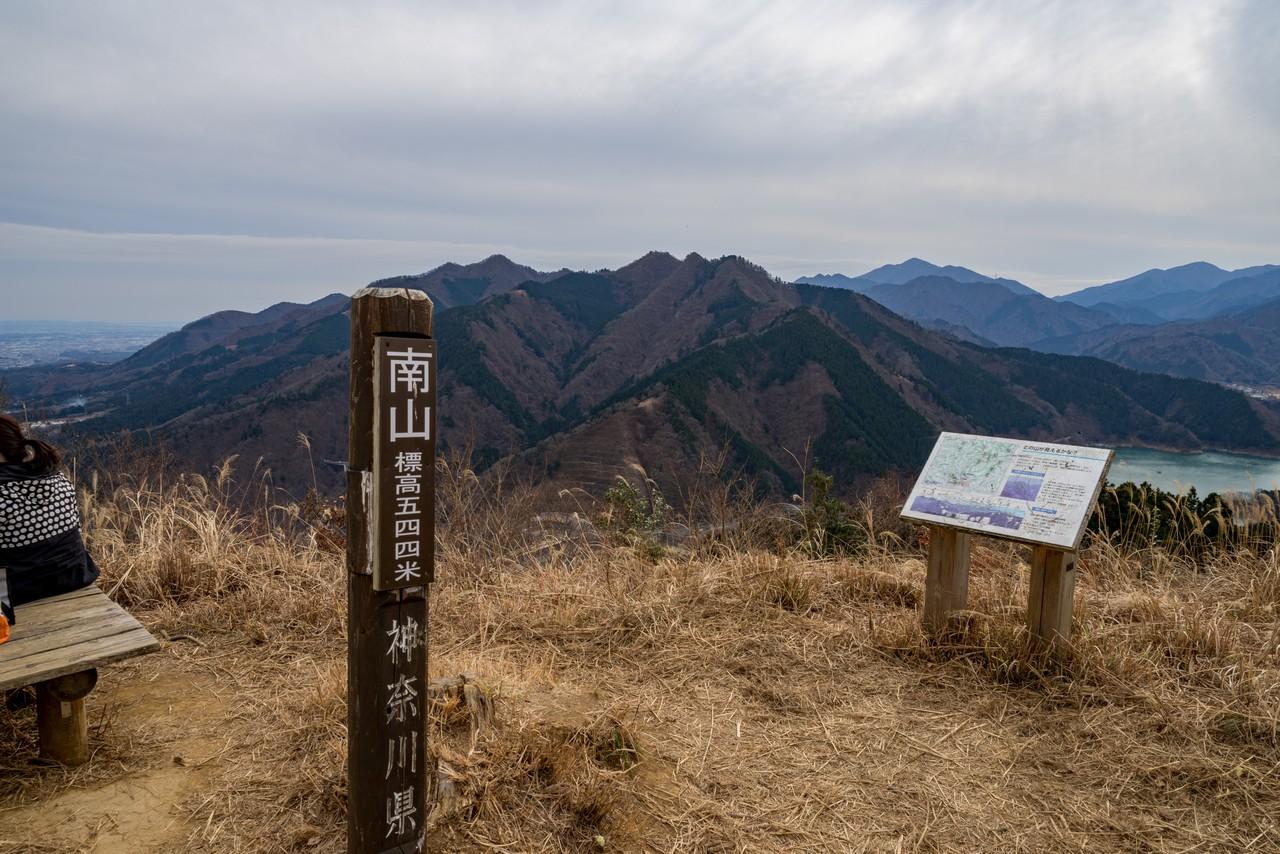 南山の山頂