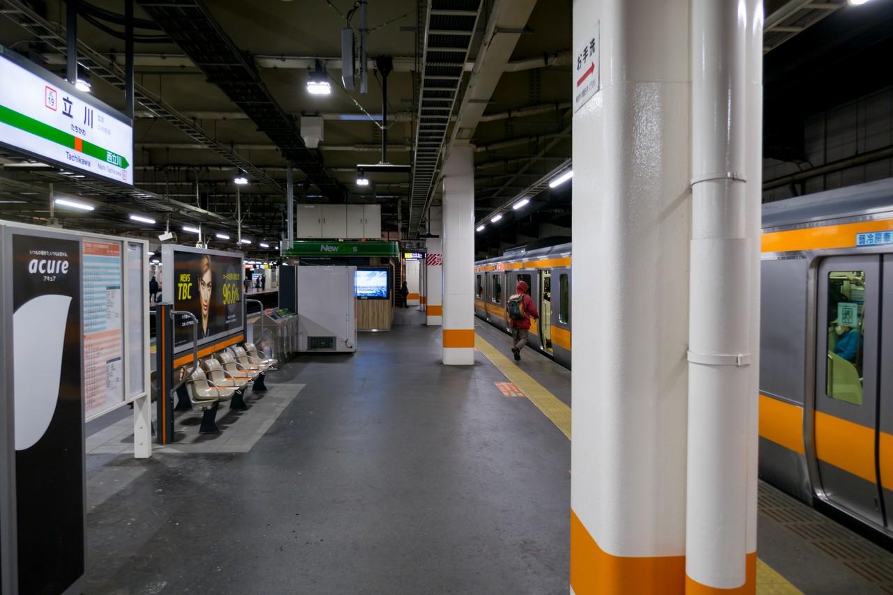 JR立川駅のホーム