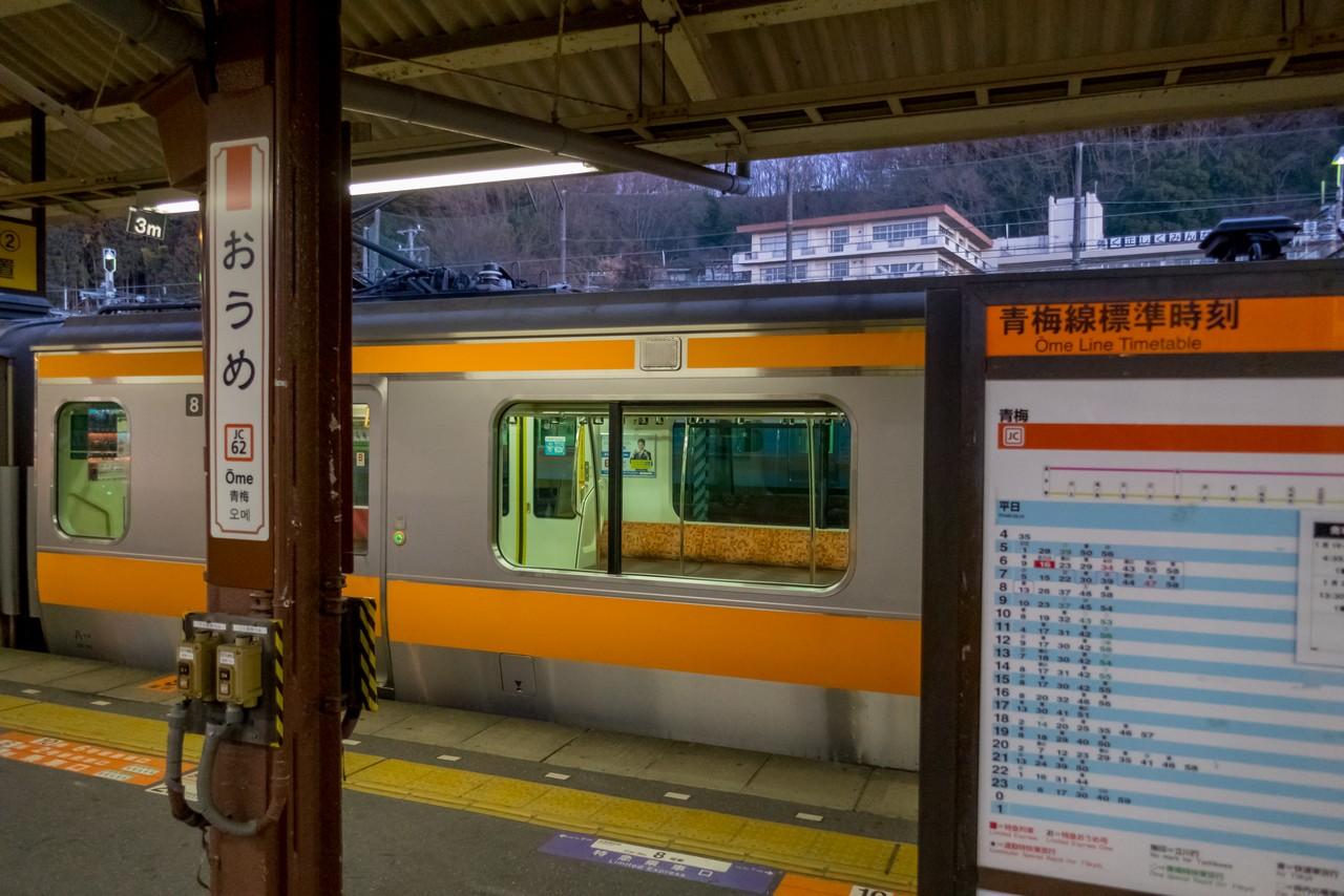 青梅駅のホーム