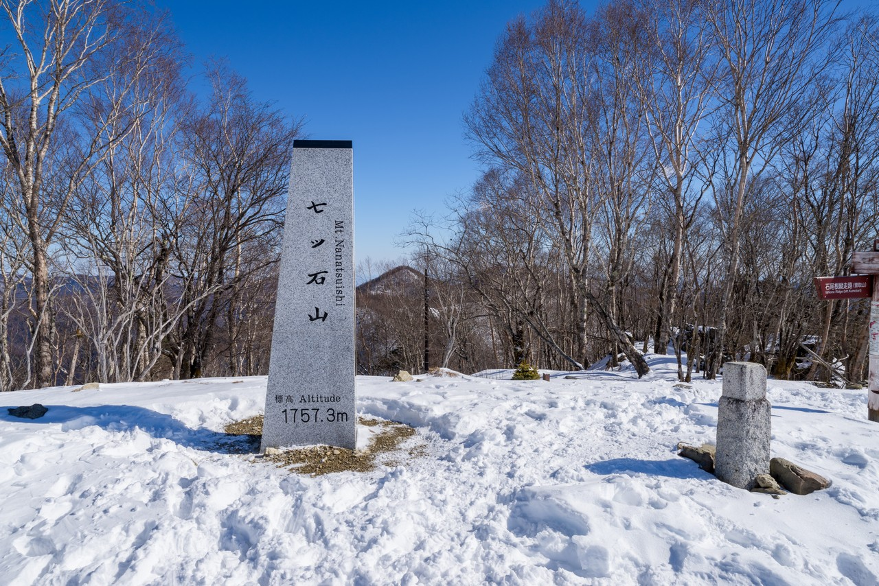 七ツ石山の山頂