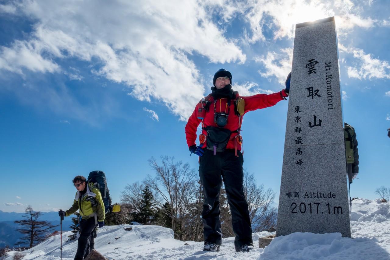 雲取山山頂での記念撮影
