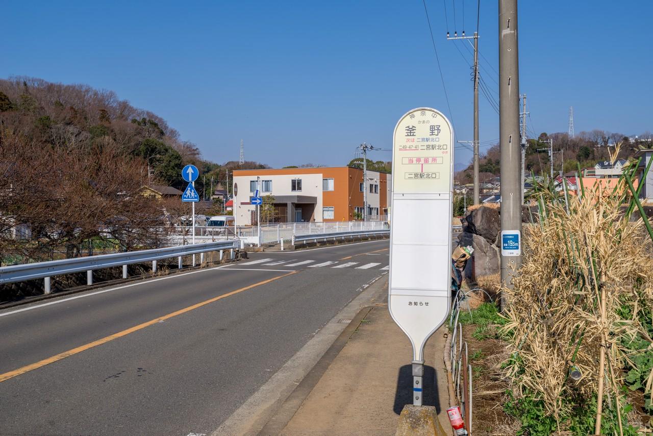 神奈中バス 釜野バス停