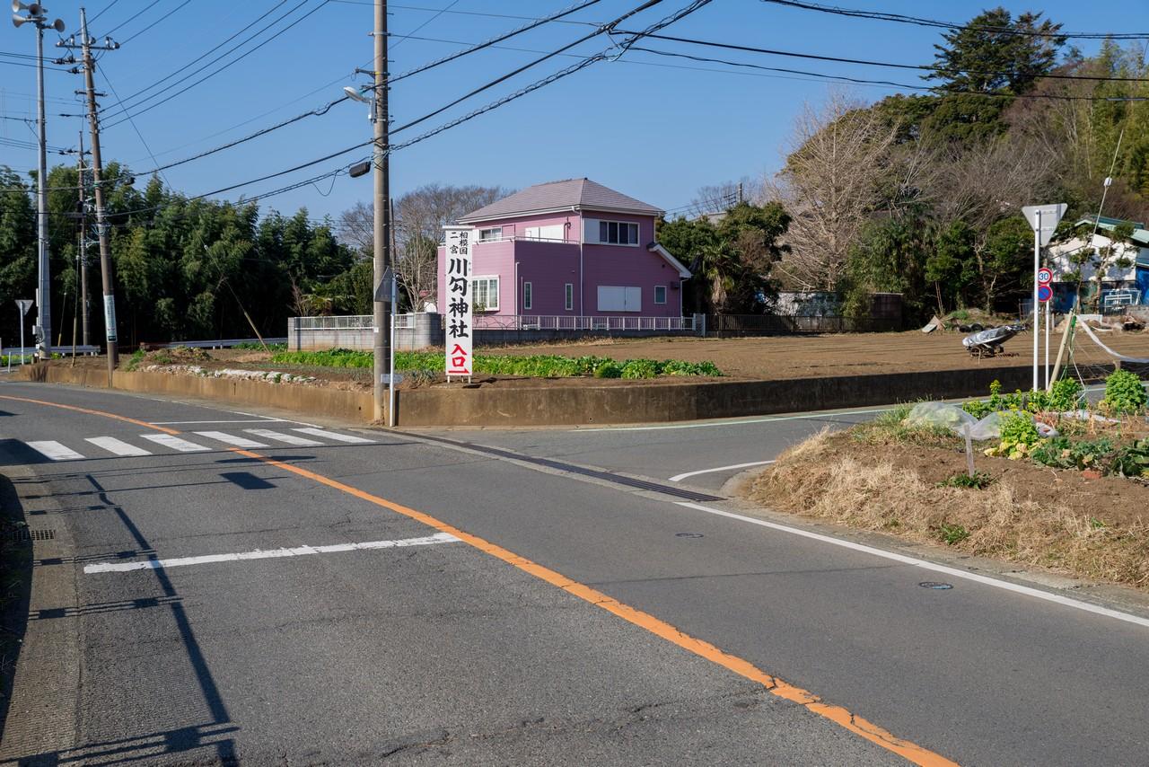 川勾神社の入口