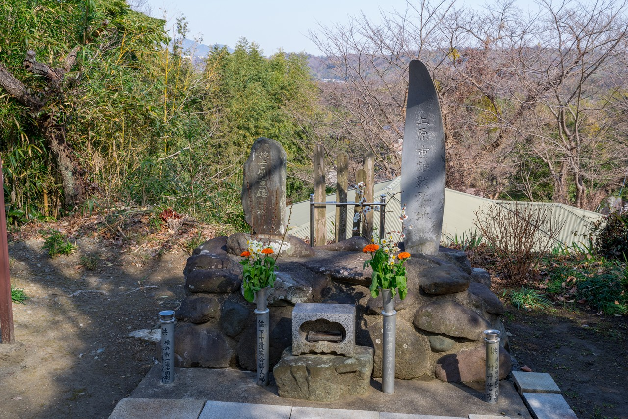 上原重雄中佐の墓
