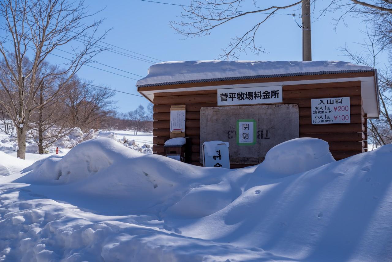 菅平高原牧場の料金所