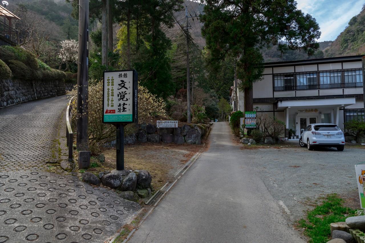 210223矢倉岳-071
