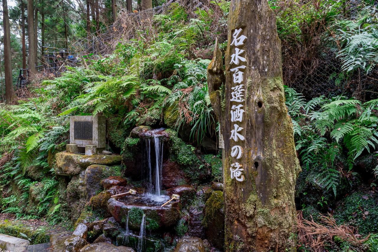 洒水の滝の水場