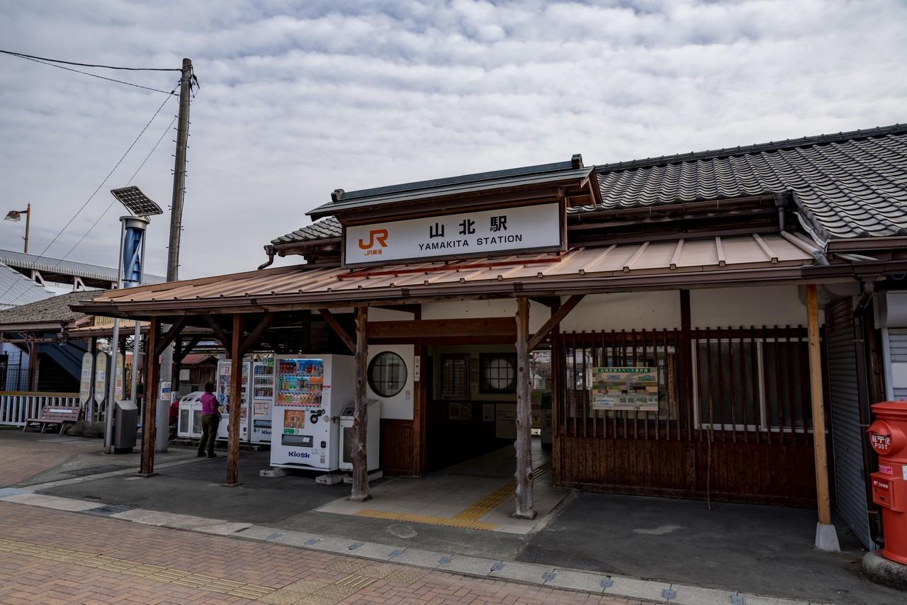210223矢倉岳-083
