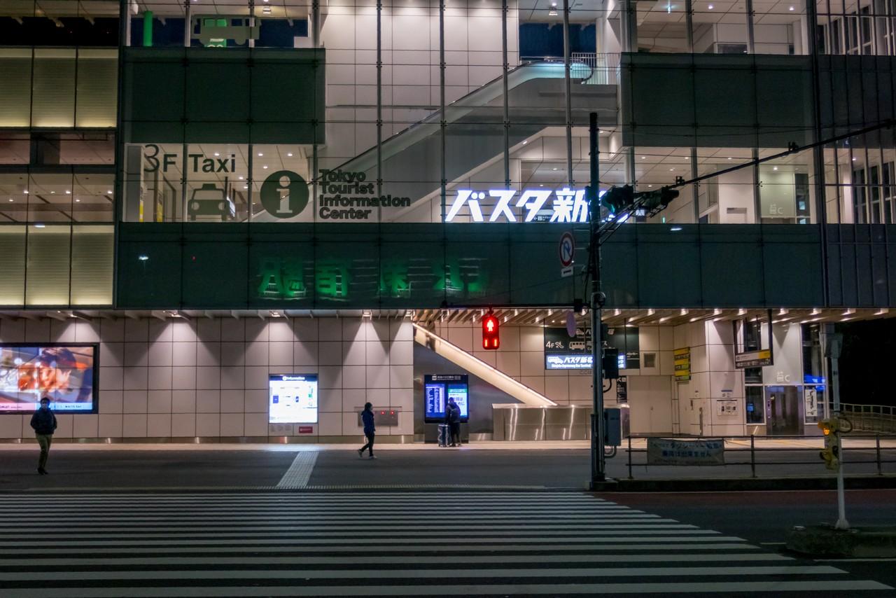 甲州街道から見たバスタ新宿