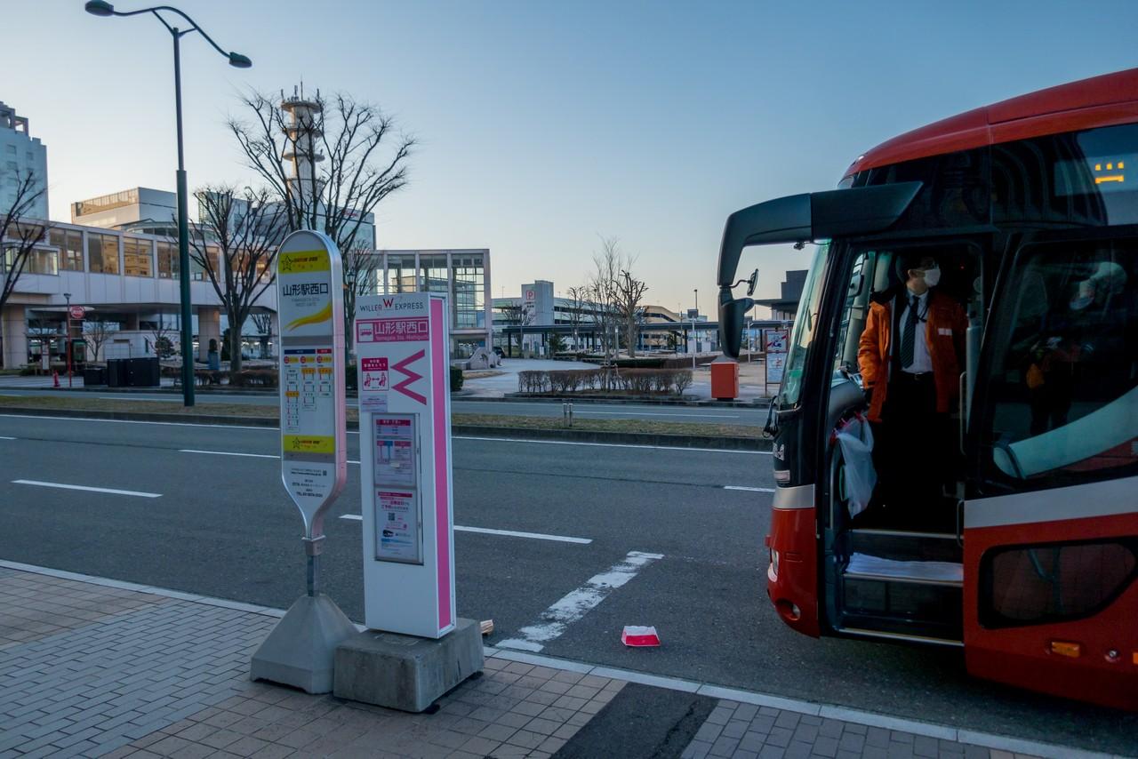 山形駅西口の高速バス乗り場