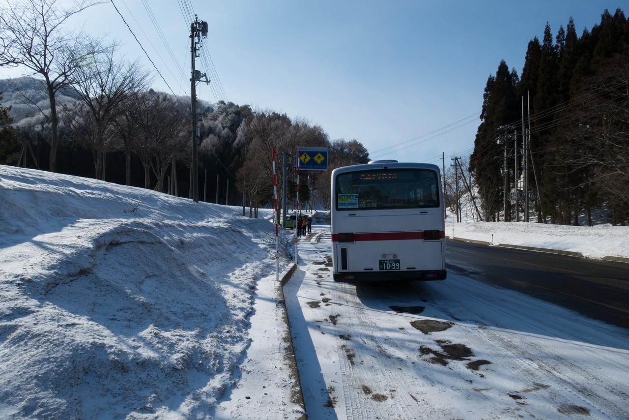 平標登山口バス停