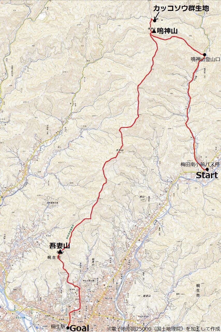 210424鳴神山-map