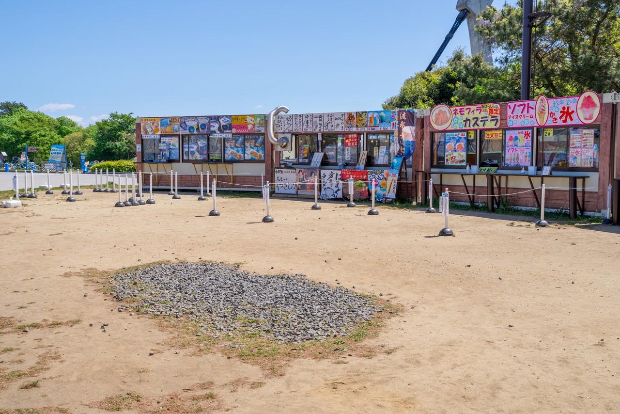 210426ひたち海浜公園-044