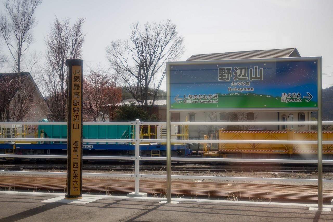 210504天狗山-015