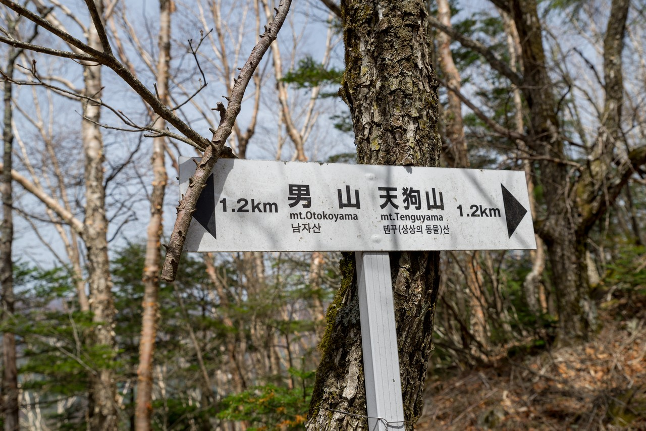 210504天狗山-068
