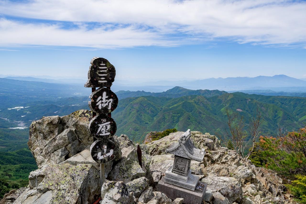 御座山の山頂