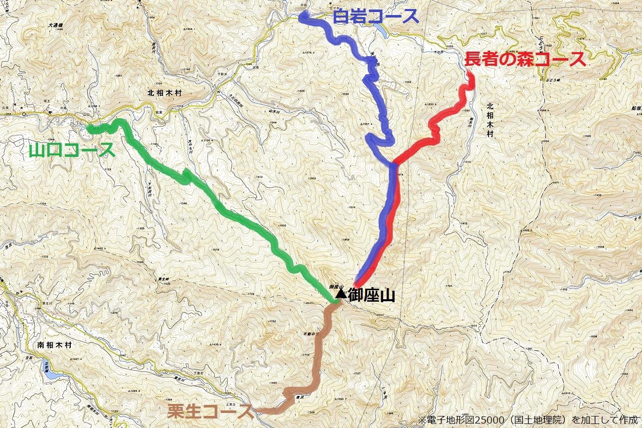 御座山の登山コース