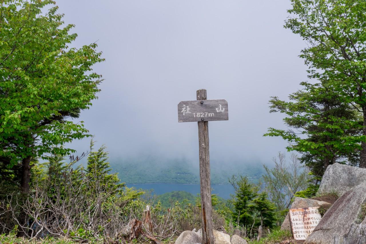 210604黒檜岳-046