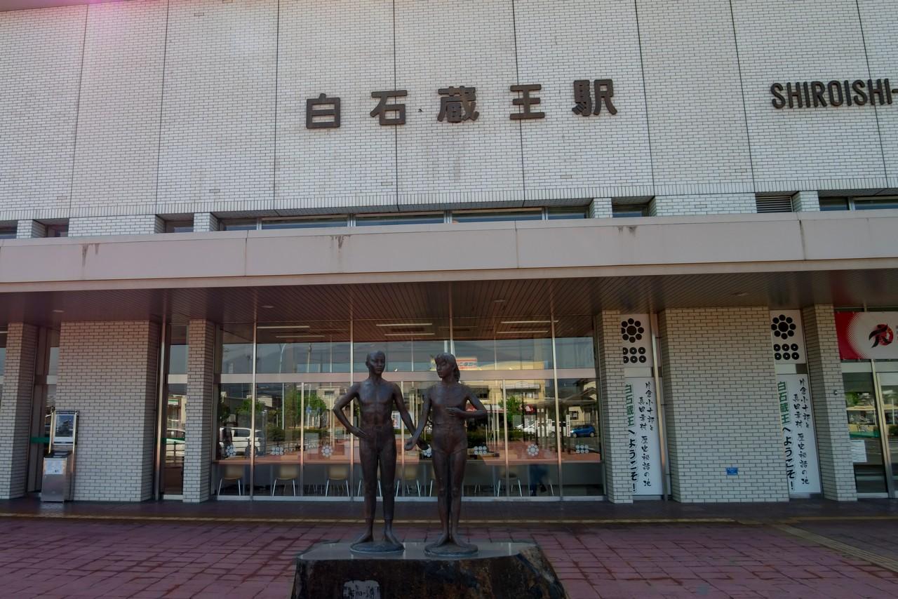 210609南蔵王-010