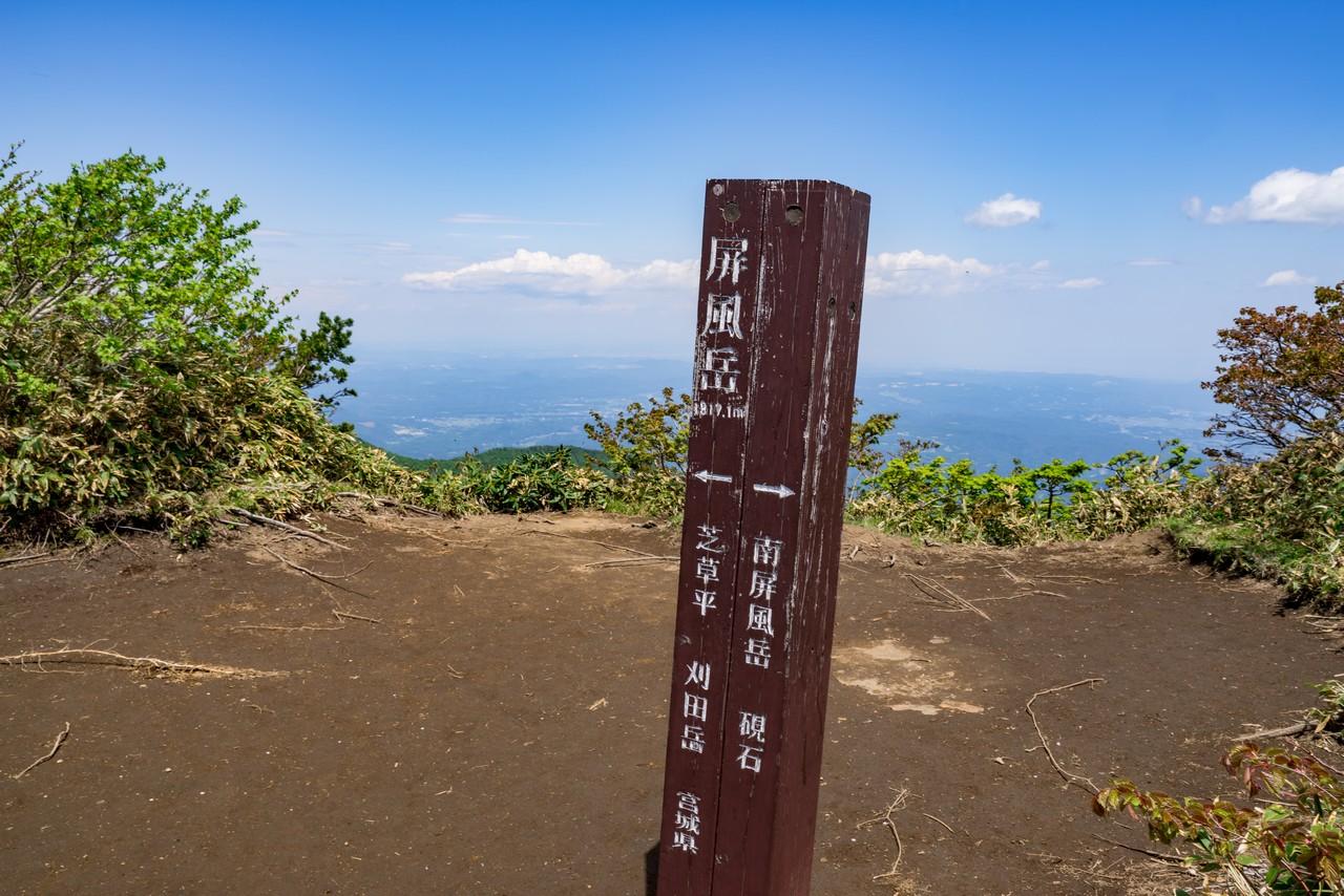 210609南蔵王-087
