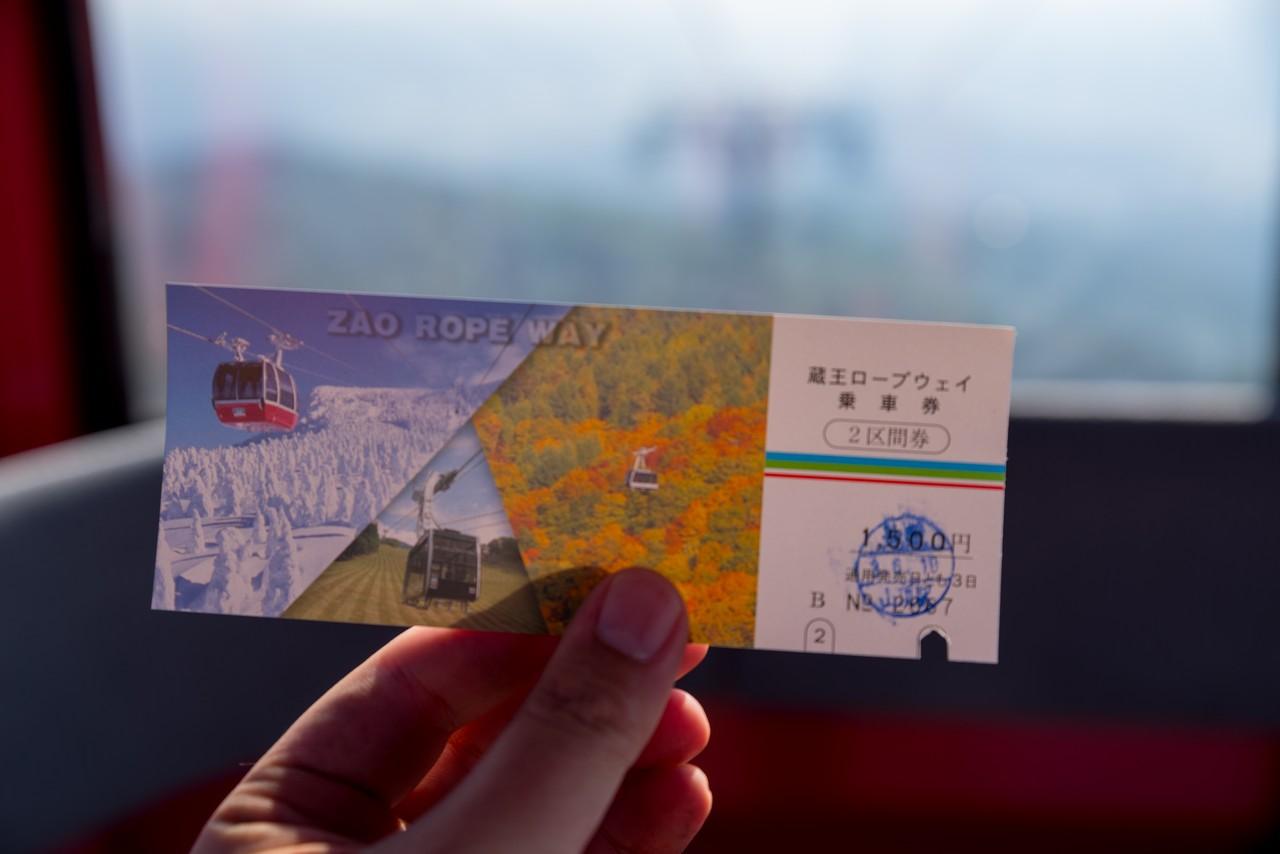 210609南蔵王-122